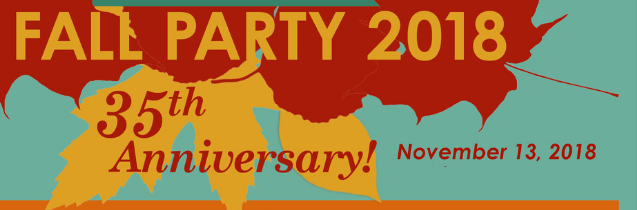 fall_party_for_npp_website-3_large.png